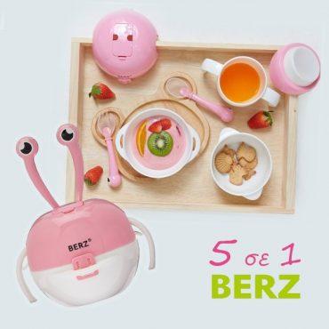 Βρεφικό Σετ Μπολ Φαγητού 5 σε 1 Berz 04m+ Καβουράκι 8 τmx. μπολ, ποτηρι & κουταλοπήρουνα σιλικόνης!