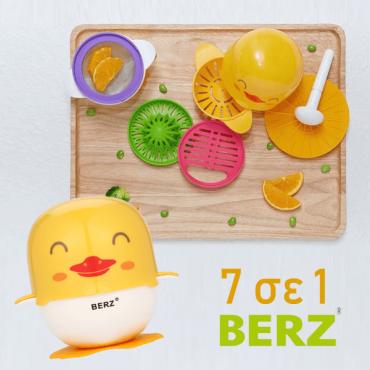βρεφικό Πολυ-εργαλείο προετοιμασίας βρεφικών τροφών σετ 7 χρήσεις σε 1, BERZ