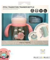Μπιμπερό μετάβασης από θηλή με διπλό Αερισμό κολικών Γουρουνάκι PPSU TRANSITION FEEDING BOTTLE