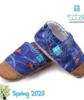 Βρεφικά Παπούτσια Αγκαλιάς Πορτοκαλί Έκτορας Μπουλντόζα baby run Χειροποίητα Βαμβακερό 24-36 Mηνών   TiTot Νο 24