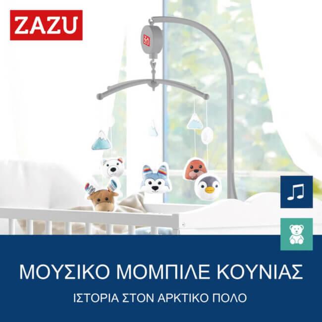 Εικόνα Ζazu Μόμπιλε Κούνιας Περιστρεφόμενο με Ζωάκια & Νανουριστική Μελωδία Artic Crib ZA-GRIB-01