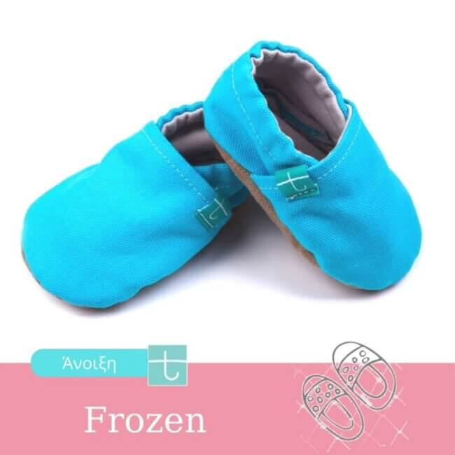 12-18-pantoflakia-vrefika-voltas-xeiropoihta-titot-frozen