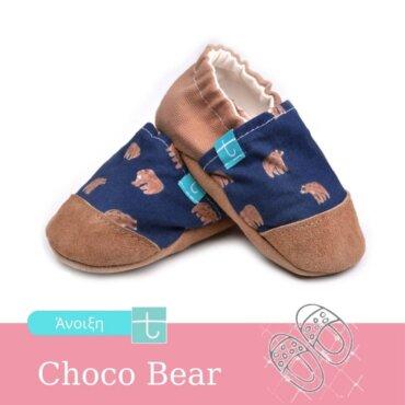 18-24-minon-pantoflakia-xeiropoihta-titot-choco-bear