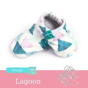 20-pantoflakia-lagoon-toddler-run-xeiropoihta-titot-bambakero-kamva